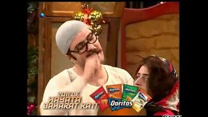 Cok guzel hareketler bunlar Murat Dalkilic 3