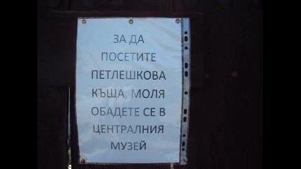 Mov05755