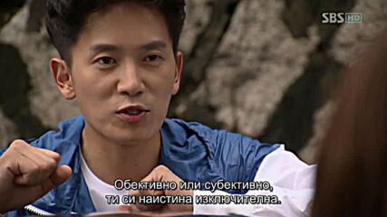 Protect the Boss Е06