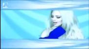 (2005) Гергана - Сини очи remix