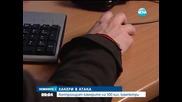 Хакери контролират камерите на над половин милион компютри - Новините на Нова