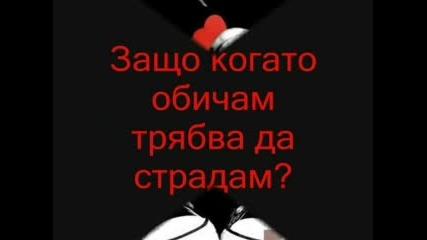 Pisna Mi!^^