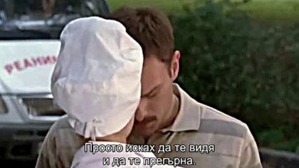 Десантчици - Никои освен нас Е07