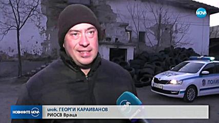 Новините на NOVA (23.01.2020 - 9.00)
