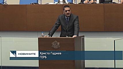 Депутатите решиха: Карантинираните ще гласуват в мобилни или в секции изградени в болниците