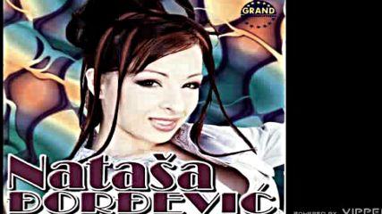 Natasa Djordjevic - Lane moje lane - Audio 2000