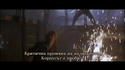 Смъртоносен хоризонт (1997) / Event Horizont (1997) + Бг Субтитри, част 1/2