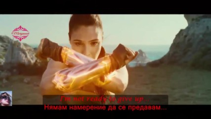"""Промо! Sia - To Be Human feat. Labrinth ( From"""" The Wonder Woman """" Soundtrack) превод & текст"""
