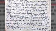"""""""Документите"""" с Антон Тодоров - 20.03.2021 (част 3)"""
