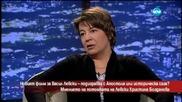 Филмът за Васил Левски – подигравка с Апостола или историческа сага? - Часът на Милен Цветков