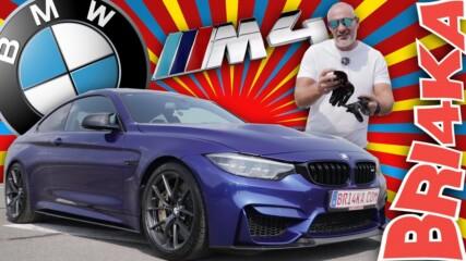 BMW M4 F82 F83 | CS | Test and Review By Bri4ka