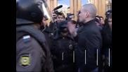 Арестуваха опозиционни лидери в Москва по време на протест