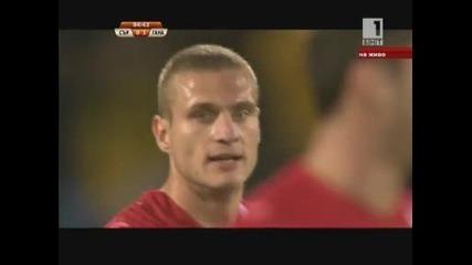 Сърбия 0 - 1 Гана *световно първенство Юар 2010* (групa D) 13.06.2010.