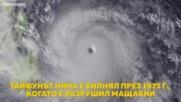 Най-разрушителните урагани в света