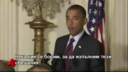 Най-великата реч !