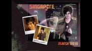Adam Lambert - If I had You (превод)