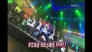 Shinee - We Arethe Future