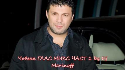 Тони Стораро Mix част 1 By Dj Marinoff