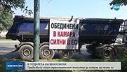 Превозвачи искат Московски да остане министър