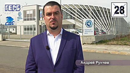 Андрей Рунчев - кандидат за народен представител от ГЕРБ-СДС