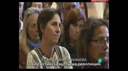 Купи, хвърли, купи (2010) бг субтитри част 3