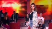 Jelena Kostov - Luda euforicna