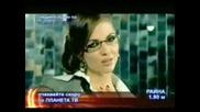 Райна - Метър И Деведесет(fan video)