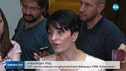 Заради хората с увреждания: БСП иска отмяна на депутатската ваканция