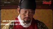 Бг Превод - Sungkyunkwan Scandal - Епизод 4 - 1/4