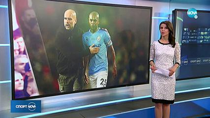 Спортни новини (30.03.2020 - късна емисия)