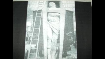 Открити са скелети на Великани