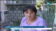 Незаконна гонка отне живота на две деца (ОБЗОР)