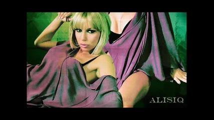 Hot !!! Алисия - Имаме ли връзка .. ( Cd Rip )