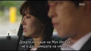 [easternspirit] Two Weeks (2013) E09 1/2