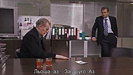 Вие заповядахте убийството ( Вы заказывали убийство 2010 ) Е14