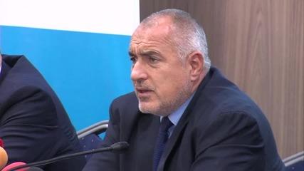 Борисов: Втори сме в Европа по усвояването на еврофондовете само за година