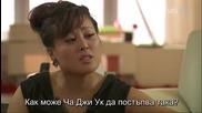 Бг субс! I Am Legend / Аз съм легенда (2010) Епизод 8 Част 2/2