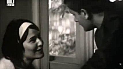 Мъже (1966 г.)