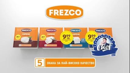Новостите при Frezco
