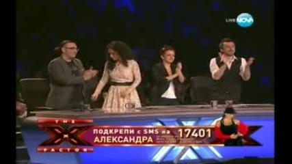 Сани Показа Какво Е Любовта X Factor Bulgaria 2011