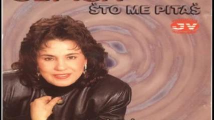 Juzni Vetar Mix 1986
