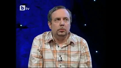 Ахилесов - Стара Загора, тук е пълно с хора - Комиците