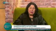 """Ново учебно помагало """"Моята България"""" с нови разкрития за историята ни ("""