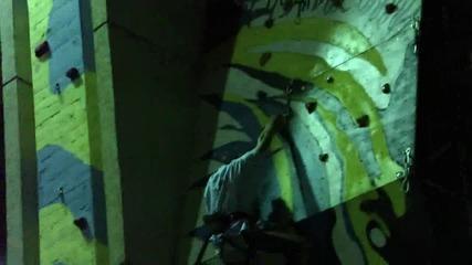 Ск Чудните скали - стената
