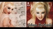 Jelena Karleusa - Vestice , vile