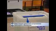 Нова порция компромати си размениха политиците в Македония