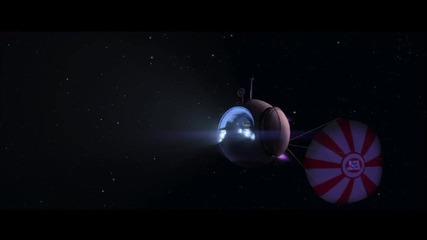 Част от WALL-E