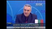 Цигански геноцид над българите - Паралакс - 23.02.2011