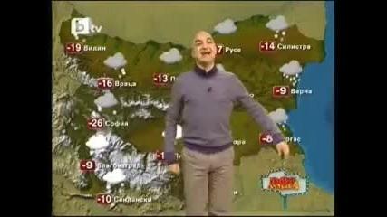 Най - лудия скеч на прогнозата на времето ! ! Смях !