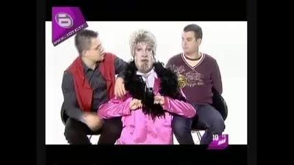 Иван и Андрей си правят базик с циганина Азис